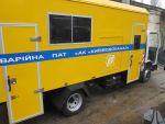 (РВСМ) Ремонтно–восстановительная сварочная машина (Isuzu) КВРВСМ-КВ-6 (VALIDUS)